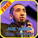 Juz Amma English Tafseer MP3