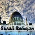 Surah Rehman