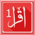 Iqro 1 dan Surat Pendek