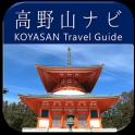 KOYASAN Travel Guide