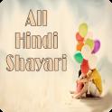 All Hindi Shayari