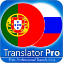 Russian Portuguese Translator ( Text to Speech )