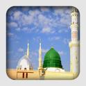 Madinah Wallpaper