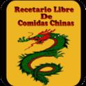 Recetas de comida china probadas fáciles y gratis