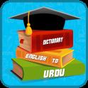 Dictionary Offline Eng To Urdu