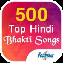 500 Hindi Bhakti Songs HD