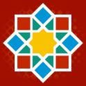 Islamic Quiz Prophet Muahmmad