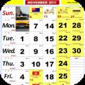 Malaysia Kalendar Hijrah 2020