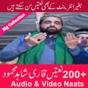 Qari Shahid Mahmood Naats