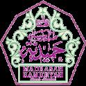Madrasah Hamidiyah