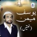 Yousaf Memon Video Naats