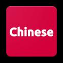 Chinese Radio