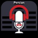 Cambiador de la voz persa