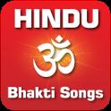 Hindi Bhakti Songs All Gods