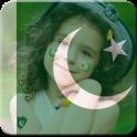 Pakistan Flag Photo Frame Free