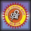 Shri Balaji Ramleela