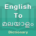 Malayalam Dictionary (New)