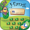 Hangman Play this Fun kids word game - spelling pr