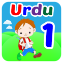 Urdu for Class 1