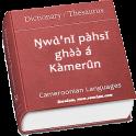 Cameroun Languages Phrasebook