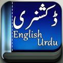 English to Urdu Dictionary Offline Free