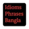 Idioms and Phrase