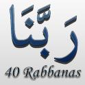 40 Rabbanas(クルアーンのduaas)