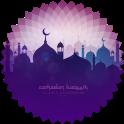 Sonnerie et chanson de Ramadan