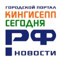 Кингисепп-сегодня.рф