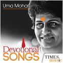 Uma Mohan Devotional Songs