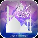 Eid Ul Fitr Greeting Cards