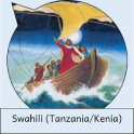 JM Swahili/English:Yesu Masiha