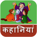 Hindi Kahaniya Hindi Video Stories Kids Stories