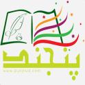 Punjnud Books
