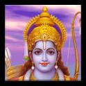 Rama Slokas - Malayalam