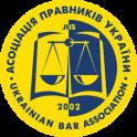 Ukrainian Bar Association