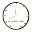 Bangla Voice Clock