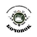 Магазины «Бочонок»