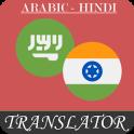 Arabic-Hindi Translator