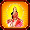 Gayatri Mantra Free