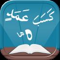 Tajweed Quran Tarteel Rules