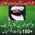 Peer Nasir Ud Din Nasir Qawali