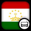 Tajikistan Radio