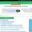 TamilNadu Engineering Colleges