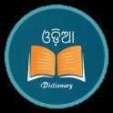 English Odia Dictionary