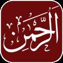 Surah Al Rehman