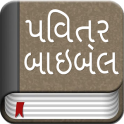 The Gujarati Bible Offline