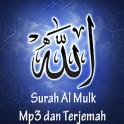 Surah Al Mulk Mp3 dan Terjemah