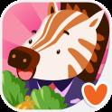 Kids ABC Animal Game - Zebra