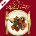 Ramadan Recipes in Urdu اردو‎ - 2019